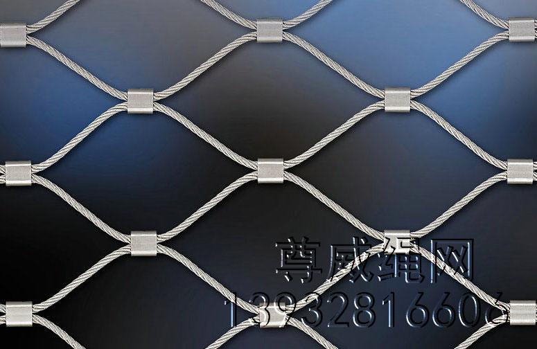不锈钢绳扣网