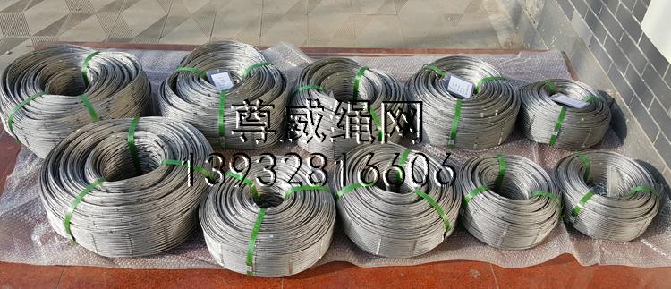 尊威不锈钢丝绳网